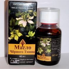 Приобретаем масло тмина в Украине